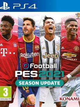 خرید بازی اکبند PS5